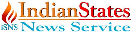 इंडियन स्टेट्स न्यूज़ सर्विस